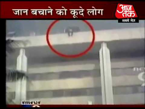 9 dead, 50 hurt in major fire at Bangalore's Carlton Towers. Part 1 of 3