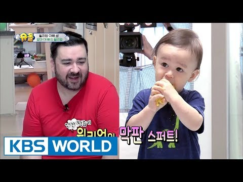 William is so into eating! Inhaling the whole mango! [The Return of Superman / 2017.08.27]