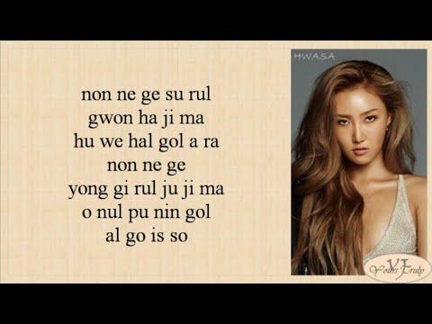 Loco & Hwasa – Don't Give It To Me (주지마) Easy Lyrics