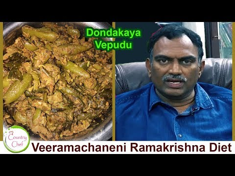 veeramachaneni-ramakrishna-diet---dondakaya-vepudu-|-2-in-1-fry-|-tendli-fry-|-simple-&-easy