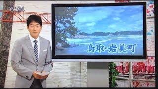 アニメ Free!の聖地巡礼 地元のニュースに取り上げられる