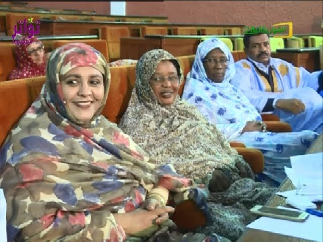 جلسة برلمانية علنية حول ثلاث مشاريع قوانين، لجنة الإنتخابات، تعديل قانون انتخاب النواب، الجهة.