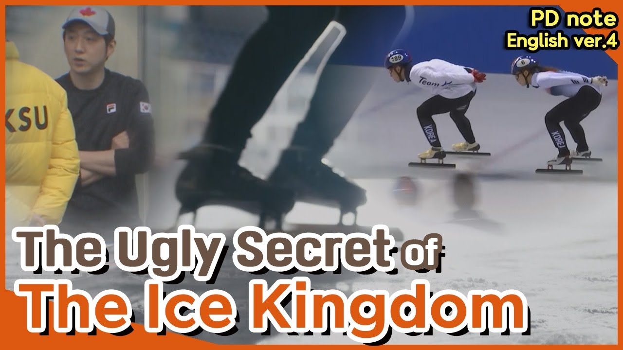 [PD note] The Ugly Secret of The Ice Kingdom