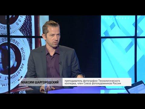 Максим Шаргородский / Как научиться фотографии в Хабаровске?