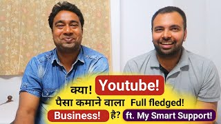 YouTube is A Full Fledged Profitable Money Making Business? ft. Dharmendra Kumar | My Smart Support