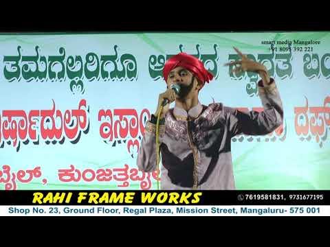 Master Shammas Mangalore - Burdah Majlish & Naat Shareef Kunjathbail