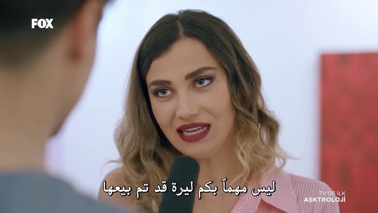 فيلم تركي مترجم كامل