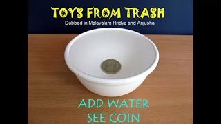 add water see coin english refraction of light