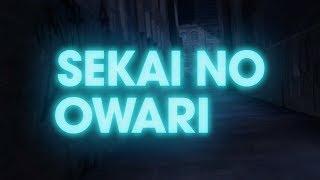 『キャサリン・フルボディ』×「SEKAI NO OWARI」コラボが実現。イメージ...