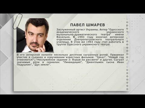 DumskayaTV: Ни слова о политике 26.05.2017