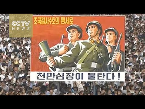 DPRK calls for Koreans to drive out foreign forces