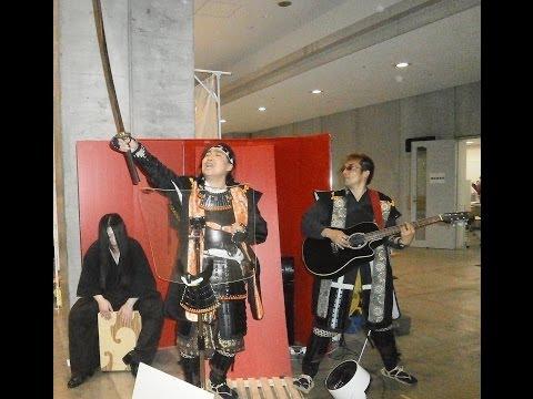 Samurai Rock Band - Myst