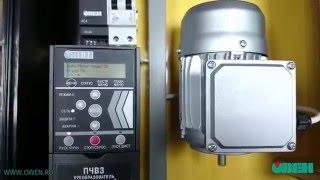 Быстрый старт и автоматическая адаптация двигателя к преобразователю частоты ОВЕН ПЧВ3(На видео продемонстрированы основные этапы быстрого старта частотного преобразователя ОВЕН ПЧВ3, включая..., 2016-04-29T08:13:23.000Z)