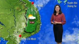 Dự báo thời tiết hôm nay và ngày mai 17/11 | Dự báo thời tiết đêm nay mới nhất