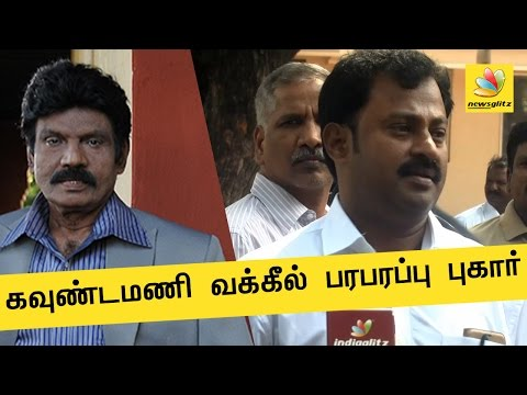 Actor Goundamani Lawyer filed petition in Chennai Commissioner