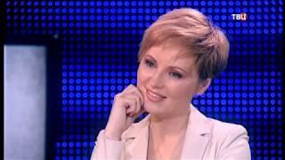 Елена Ксенофонтова. Жена. История любви
