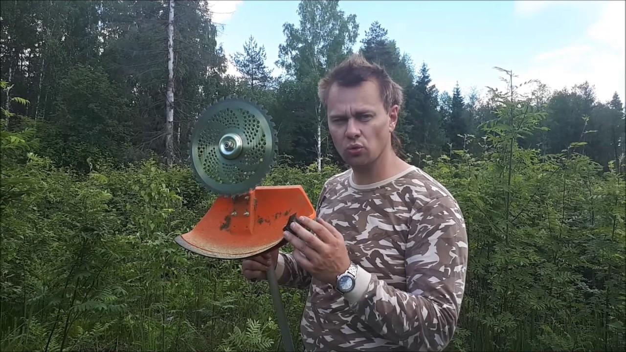 глушитель бензотриммера - YouTube