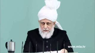 English Friday Sermon 6th January 2012 PRESENTED BY KHALID QADIANI clip2