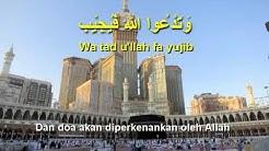 LAW KANA BAINANA Al HABIB - Abdul Rahman Mohammed