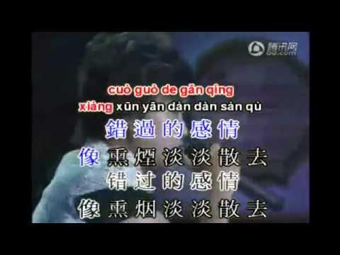 Quên đi em quên đi nỗi đau - Pan Qian Qian - 忘了你忘了痛 -潘倩倩