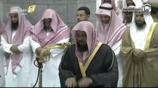 1st Ramadan 2016 Makkah Taraweeh Sheikh Shuraim