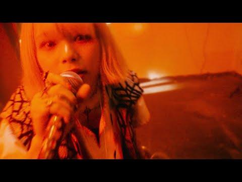 4s4ki -  m e l t (Official Music Video)