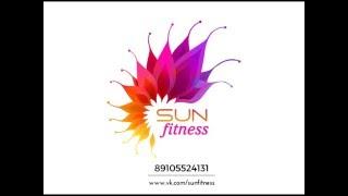 Sun Fitness (Сан Фитнес) Новомосковск