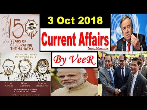 3 October 2018 Current Affairs | Daily Current Affairs, PIB, Nano Magazine Study in Hindi By VeeR