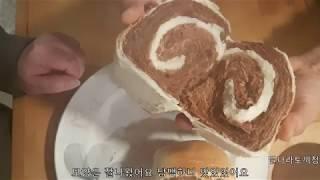 카카오마블식빵만들기