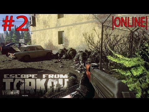 ПРИЗРАКИ | Escape From Tarkov | #2