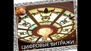 уф печать на любых поверхностях Белгород(, 2012-10-24T11:54:16.000Z)