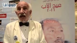 """بالفيديو: موقف رائع من نجل الفنان الراحل """"حسين نظمي"""" في احتفالات """"عيد الأب"""""""