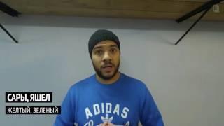 Татарский для начинающих #1