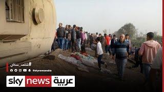11 قتيلا و98 مصابا في حادث قطار بين القاهرة والمنصورة