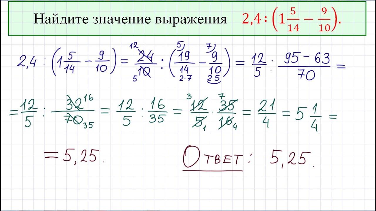 База решений задач егэ по математике решить задачу i найти определенный интеграл