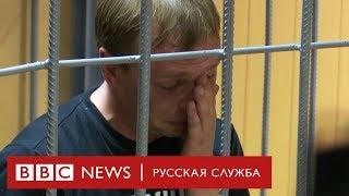 «Позор», аплодисменты, слезы: дело Ивана Голунова