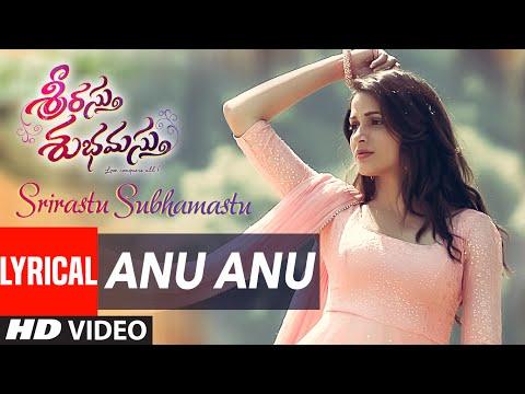 Srirastu Subhamastu Songs | Anu Anu Lyrical Video Song | Allu Sirish, Lavanya Tripathi | SS Thaman