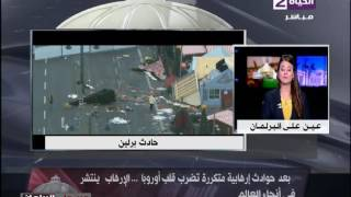 بالفيديو.. حمدي بخيت: ما يحدث في العالم حرب استخبارات