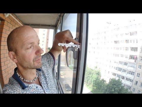 Установка ГРЕБЁНКИ на алюминиевое окно.