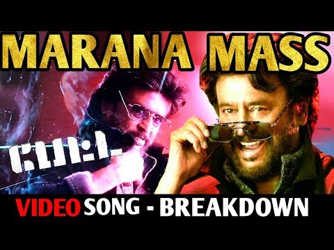 Petta Review - Marana Mass Song - Breakdown | Rajinikanth | Karthik Subbaraj | Anirudh | Petta