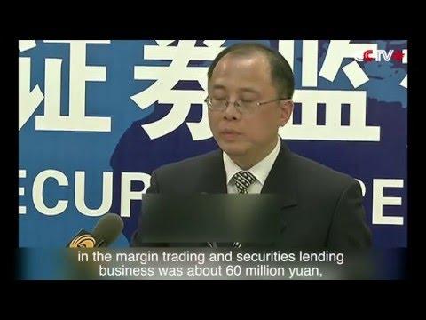 Risk of Chinese Margin Lending Market under Control CSRC