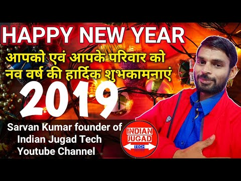 Happy New Year 2019 From Indian Jugad Tech
