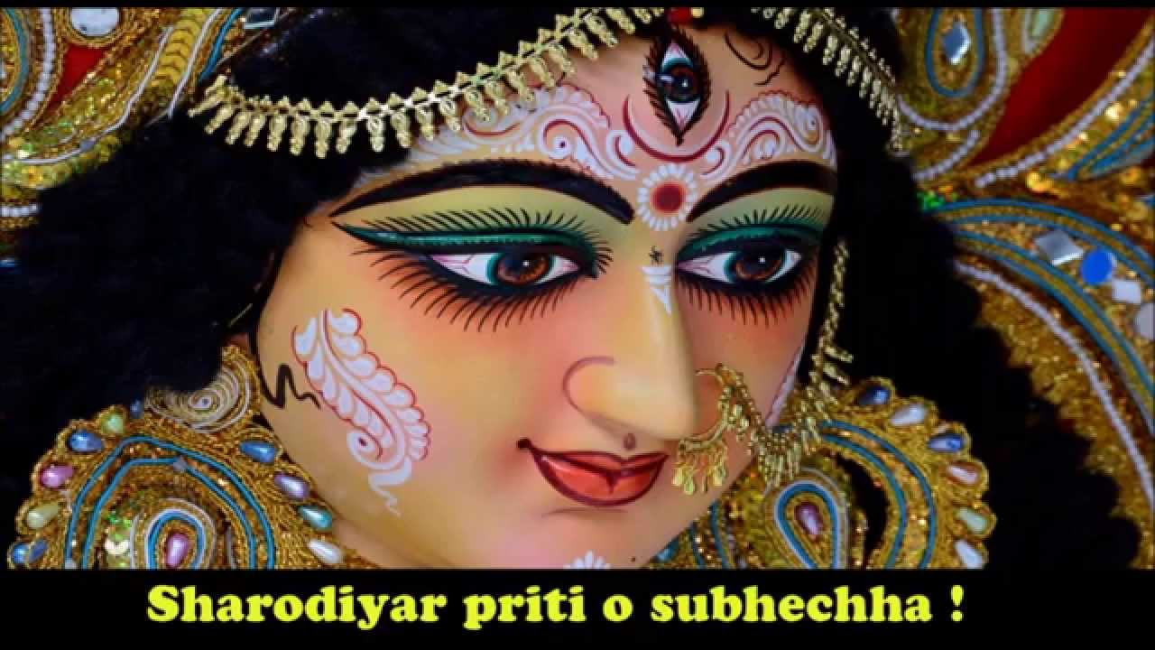 Sweet Cute Unique Happy Durga Puja Wishes In Bangla Sms