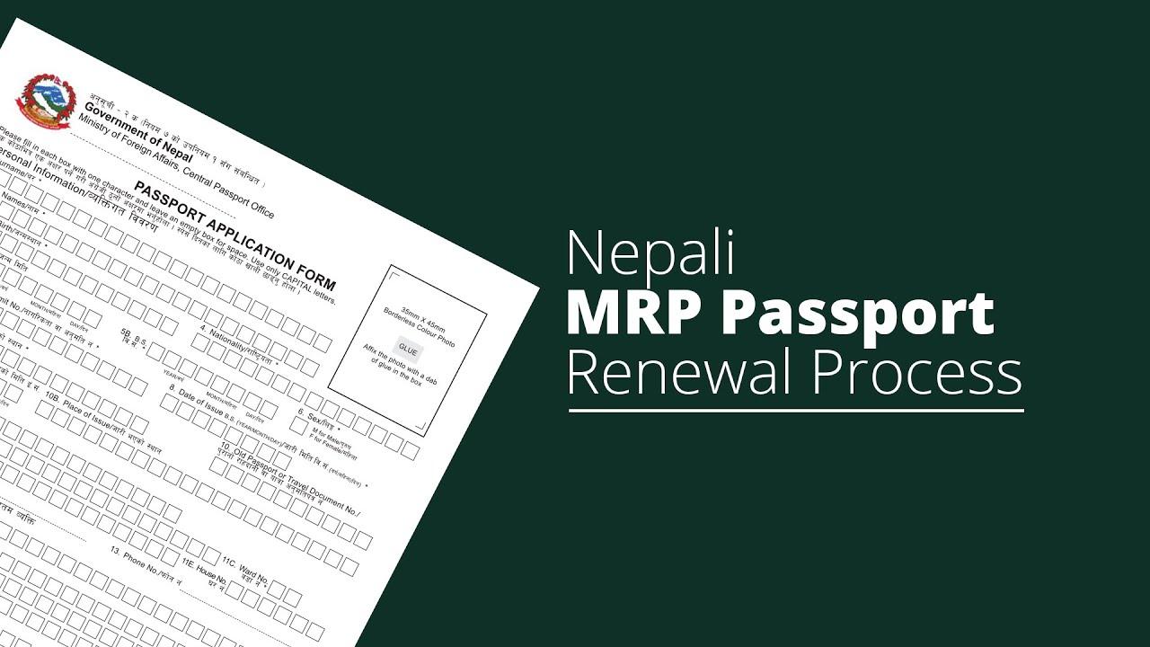 Mrp passport renewal process for nepal youtube falaconquin