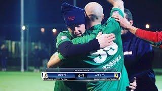 [ Playoff Serie B ] Kospea - Ares C5 (Calcio a 5)