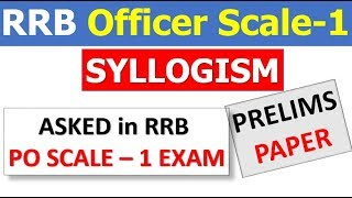 Syllogism Question asked in RRB PO Scale 1(Memory Based) 9 &10 Sep 2017 2017 Video