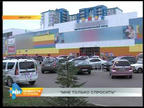 Жителям Иркутска приходится подолгу ждать обслуживания в МФЦ