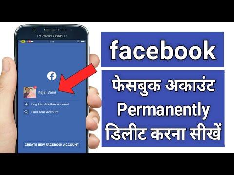 How to Delete Facebook Account Permanently   FB A/C hamesha ke liye kaise Delete Kare  
