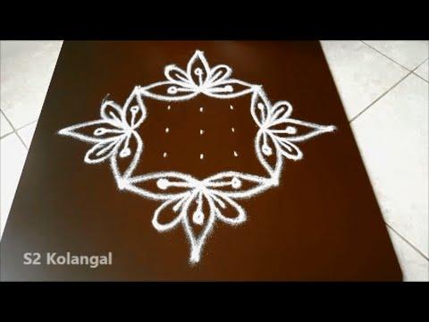 Simple flower kolam / muggulu design with 9 dots - YouTube