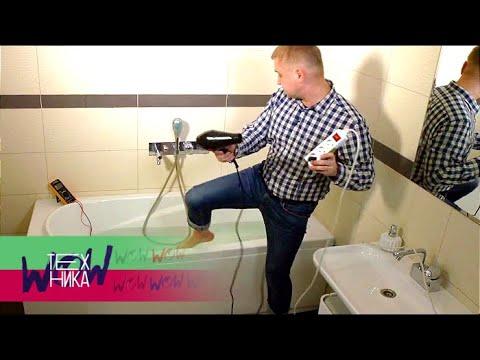 WOW техника. Бытовые приборы - Cмотреть видео онлайн с youtube, скачать бесплатно с ютуба